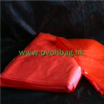 Water soluble strip laundry bag