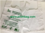 Biodegradable & compostable shopping bag