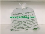 Biodegradable & compostable dog poop bag